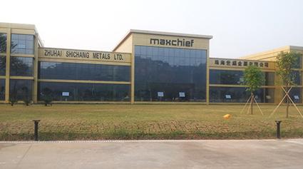 Zhuhai Factory