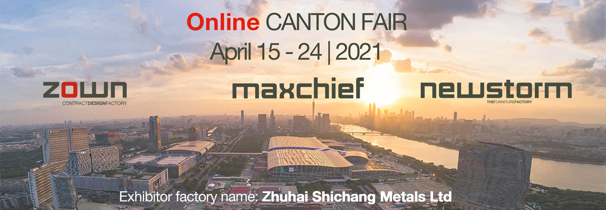 Canton-Fair2021